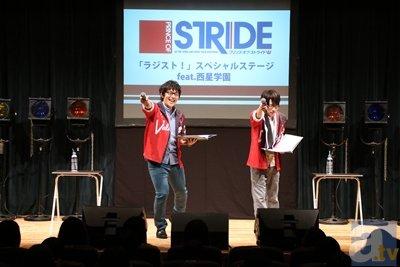 『プリンス・オブ・ストライド』EDテーマが決定【AGF2015】