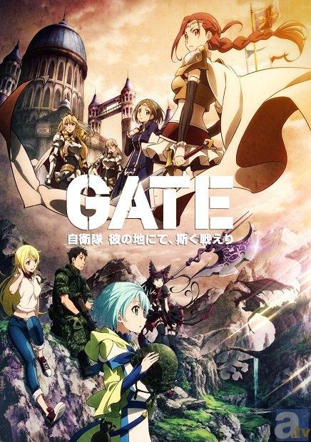 TVアニメ『GATE』第2クールのOP&ED担当が決定!