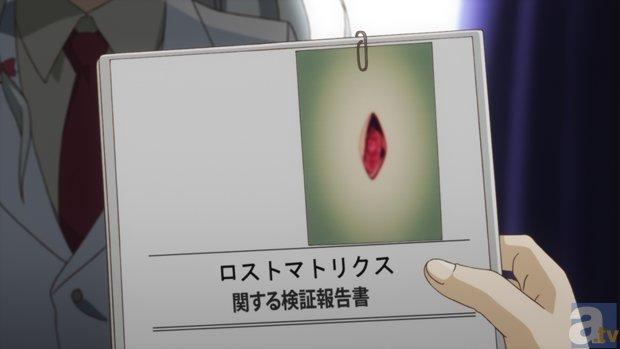 『対魔導学園35試験小隊』第7話より場面カット&あらすじ到着
