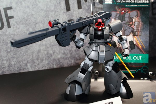 機動戦士ガンダム-9