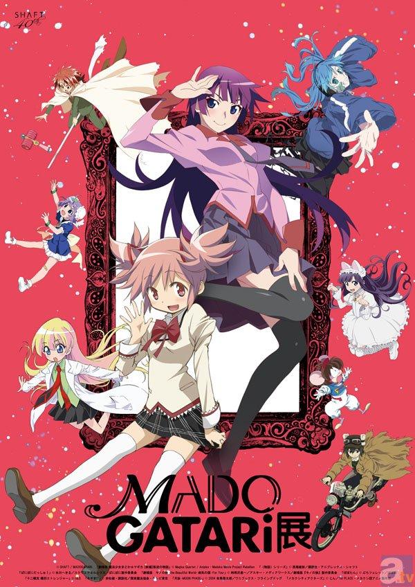 魔法少女まどか☆マギカ-9