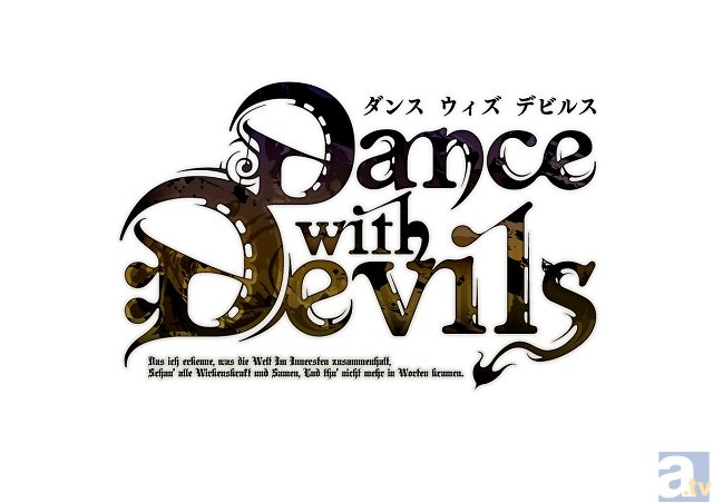 Dance with Devils-4