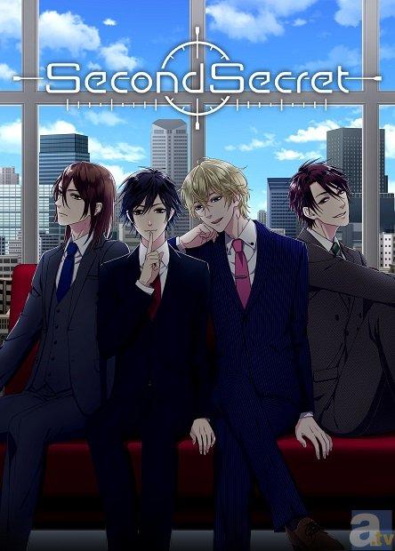 BLノベルゲーム『SecondSecret』GooglePlayにて配信決定! ワンタップでキャラが擬態される新機能搭載