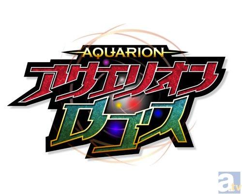 TVアニメ『アクエリオンロゴス』第25話「集え! 明日を望む声」より先行場面カット到着