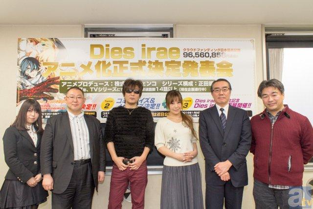 鳥海さんほか出演アニメ『Dies irae』2017年夏以降放送