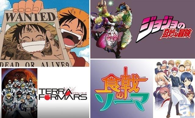 dTVにて『ワンピース』『ジョジョ』など人気アニメ緊急配信!