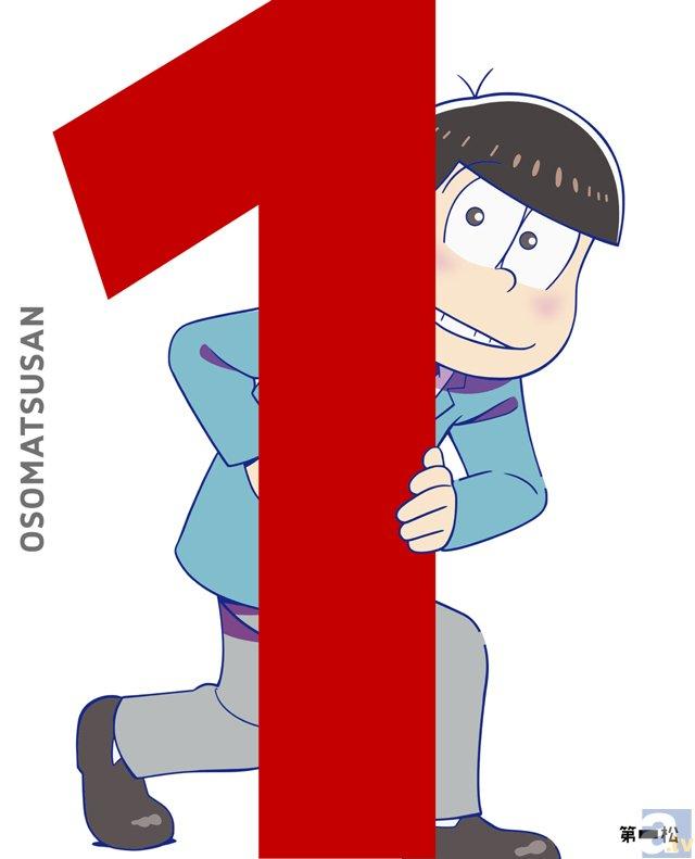 『おそ松さん 第3期』の感想&見どころ、レビュー募集(ネタバレあり)-4