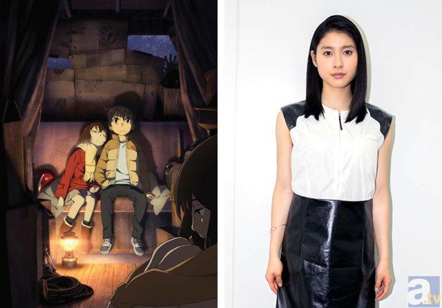 女優・土屋太鳳さんが語る、『僕だけがいない街』での演技