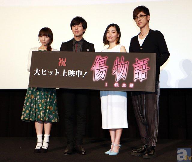 神谷浩史さん、坂本真綾さんら『傷物語〈I鉄血篇〉』舞台挨拶に登壇