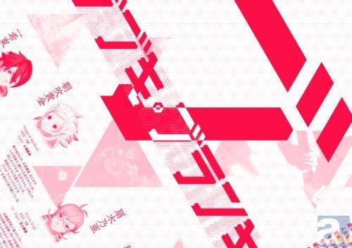TVアニメ『ブブキ・ブランキ』特製リーフレットの配布会を開催!