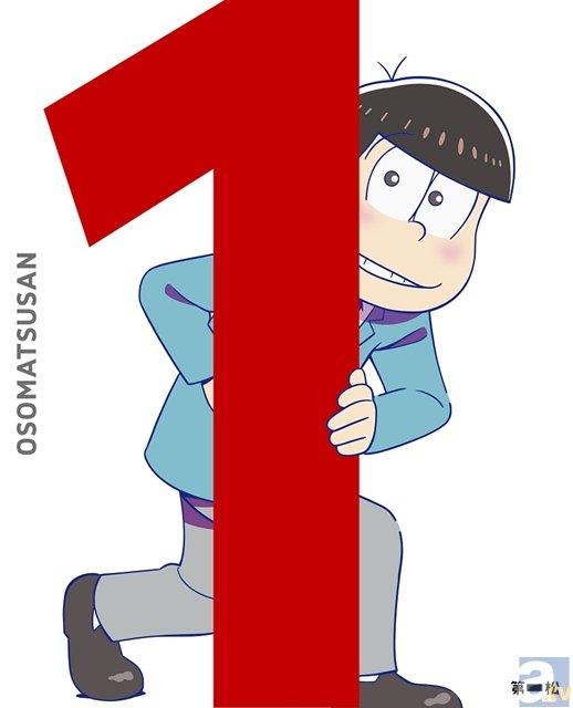 『おそ松さん』第1松がアニメ部門BD・DVDともに首位を獲得!!