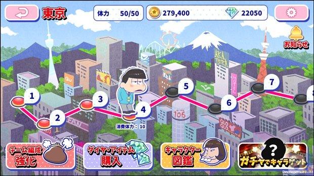 『おそ松さん』アプリのAndroid版が配信開始!