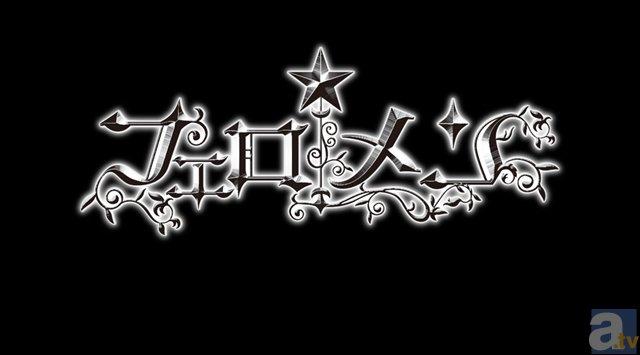 「フォロ☆メン」1stフルアルバムが3/30に発売決定!