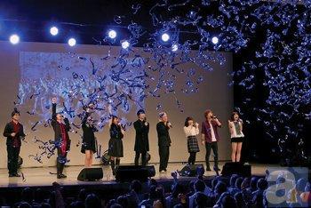 島﨑信長さん、佐倉綾音さんら声優陣の「キス音」に会場もドキッ!『アクエリオンロゴス』ファン感謝イベントレポート