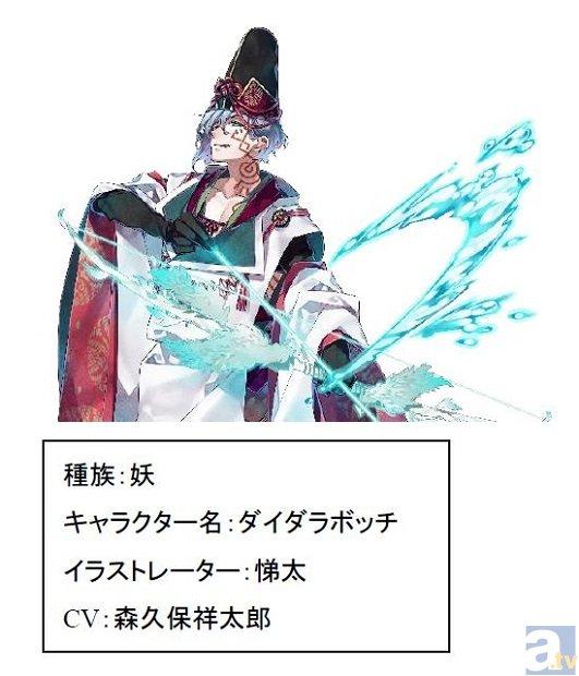 一血卍傑-ONLINE--2
