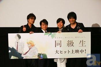 神谷さん、野島さんら登壇の映画『同級生』舞台挨拶で語られた作品愛