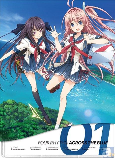 TVアニメ『蒼の彼方のフォーリズム』BD&DVD第1巻追加情報!