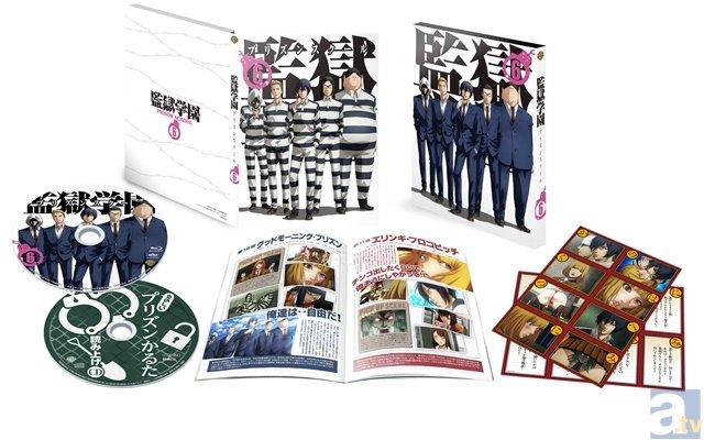 TVアニメ『監獄学園』BD・DVD最終第6巻がついに発売!