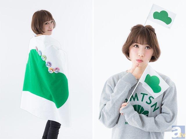 ACOSより『おそ松さん』の「松フラッグ」「ふろしき」が発売!