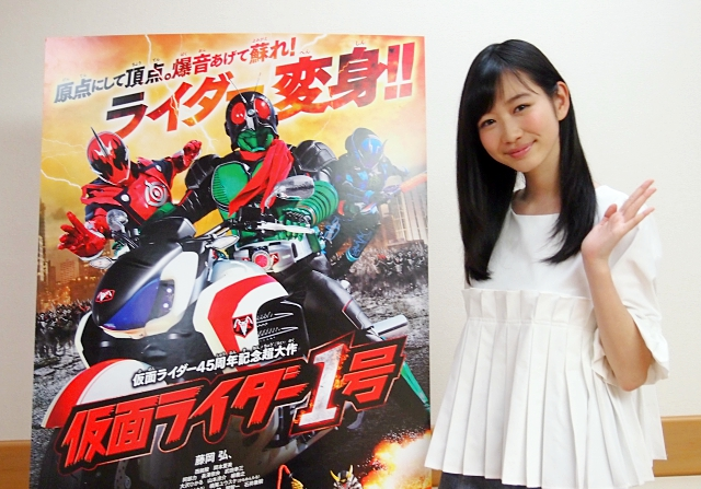 仮面ライダー-9