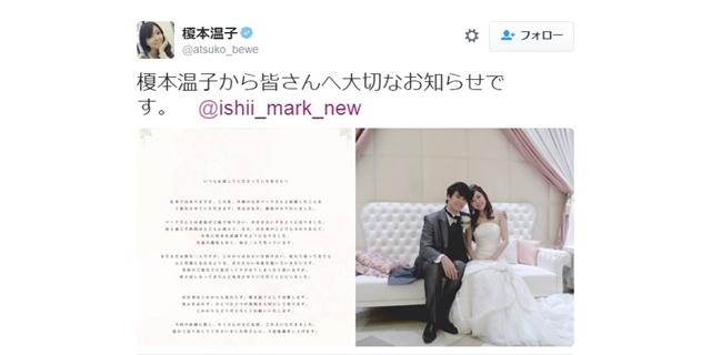 声優・榎本温子さんと石井マークさんが入籍を報告!