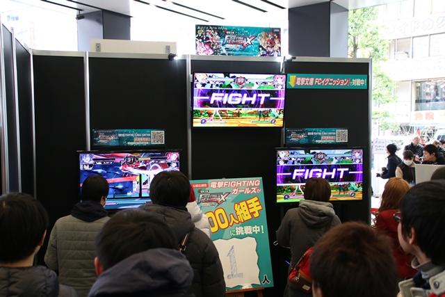 「電撃祭2016」イベントの思い出はフォトレポートで!