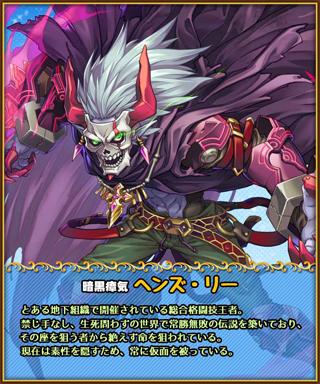 オオカミ姫-6