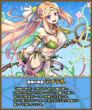 ゲームアプリ『オオカミ姫』のキャラボイスアンケート実施!