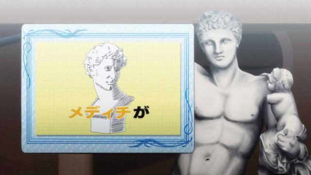 TVアニメ『石膏ボーイズ』♯12「最後の審判」より先行場面カット到着-4