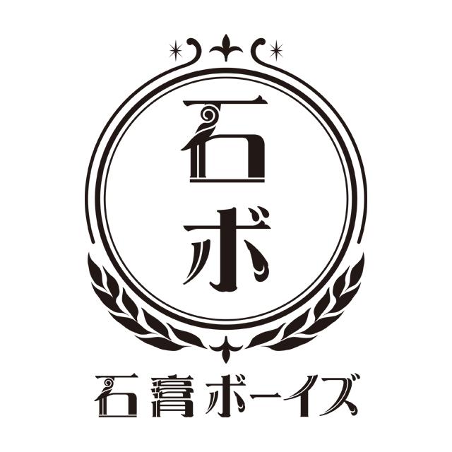 TVアニメ『石膏ボーイズ』♯12「最後の審判」より先行場面カット到着-7