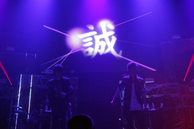 幕末Rock-3