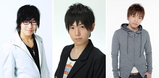 TVアニメ『双星の陰陽師』新キャラクター・声優情報が解禁