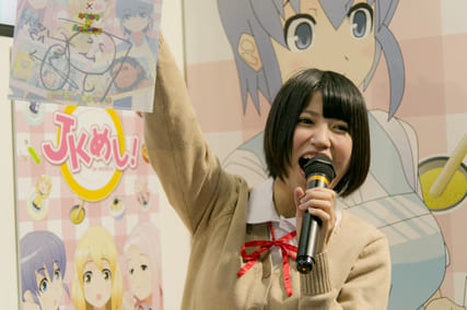 AJ2016 原奈津子さん『JKメシ』の生アテレコを披露!