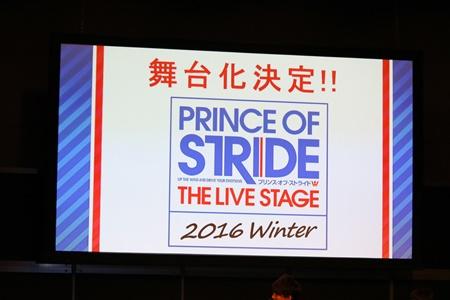 プリンス・オブ・ストライド-7