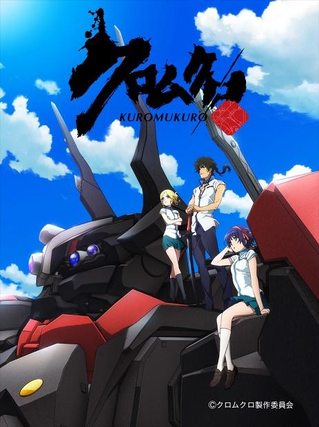 Anime Expo-2