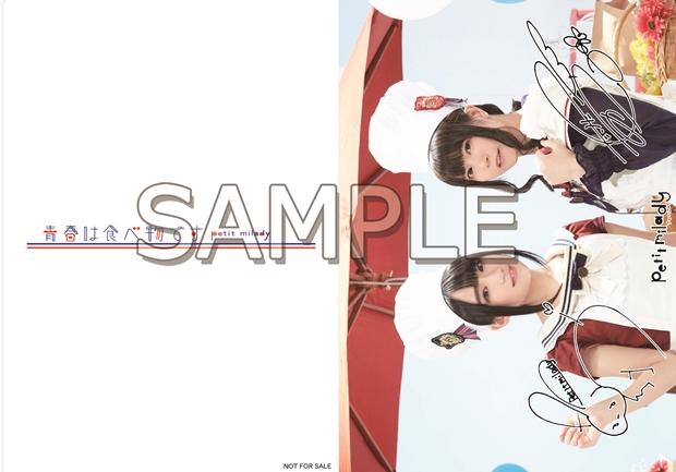 悠木さんと竹達さんの「プチミレディ」が歌う『パンでPeace!』OPテーマ、シングル発売記念イベントの参加方法が判明!