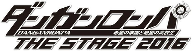 『ダンガンロンパ』モノクマの新キャストにTARAKOさん!? ゲーム・アニメに先駆けて、6月公演舞台より初登場