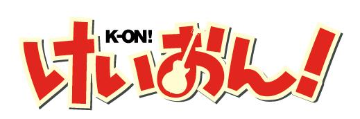 『けいおん!』ハイレゾ化プロジェクト第1弾! こだわりが詰まったオリジナルハイレゾプレイヤーが数量限定で販売決定!
