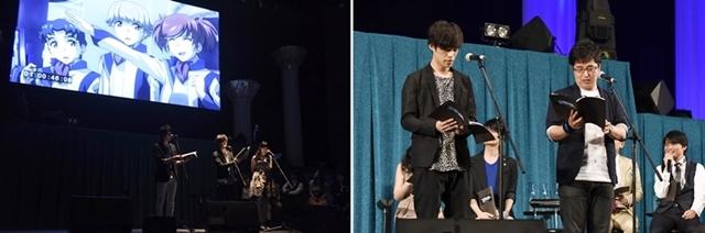 『蒼穹のファフナー EXODUS』スペシャルイベントレポート