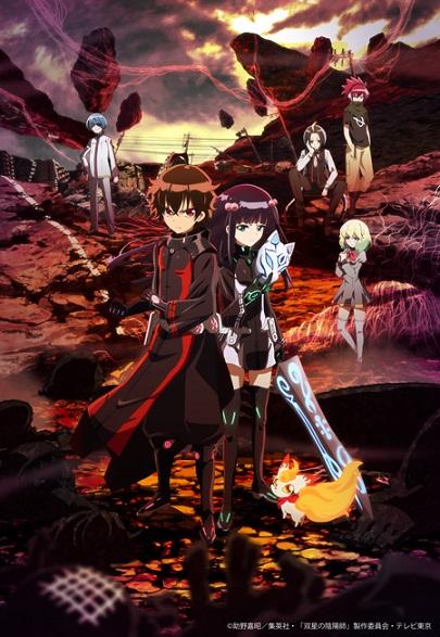 TVアニメ『双星の陰陽師』第10話より先行場面カット到着