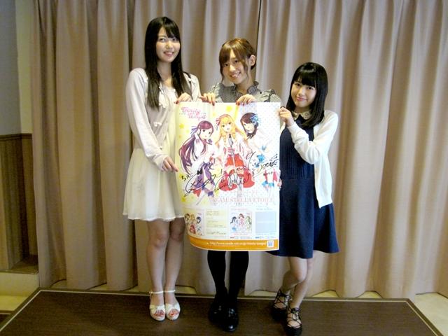 『Trinity Tempo』CD第2弾発売記念イベントレポート