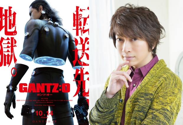 映画『GANTZ:O』主演声優が小野大輔さんに決定!
