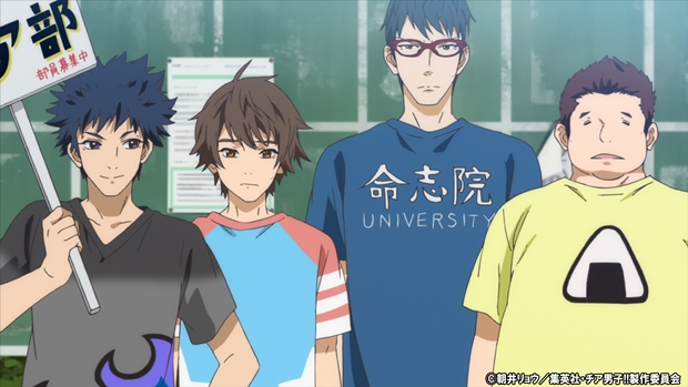 7月12日放送『チア男子!!』第2話の先行カット到着