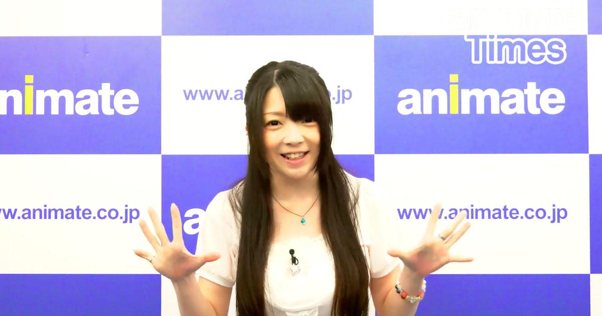 Rayちゃんゼミ #3 アニメイトを知る 7/17 18時配信!