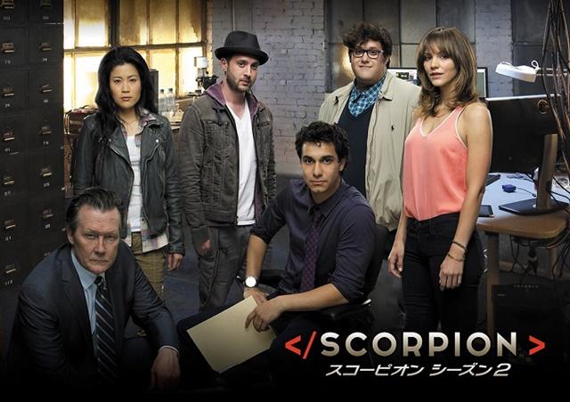 SCORPION/スコーピオン-16