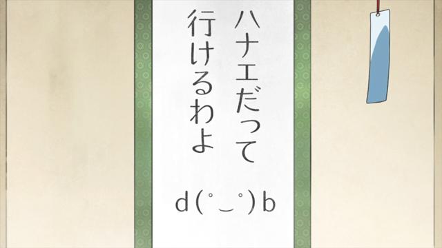 不機嫌なモノノケ庵-3