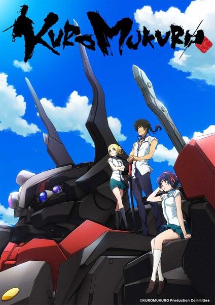 TVアニメ『クロムクロ』北米AnimeExpo:プレミア上映レポ