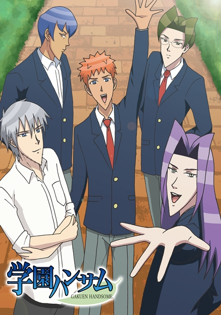TVアニメ『学園ハンサム』声優はOVA版&ゲーム版のWキャストに