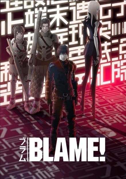 BLAME!-10