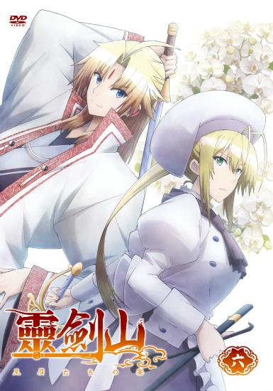 アニメ『霊剣山 星屑たちの宴』DVD第6巻の詳細情報が解禁